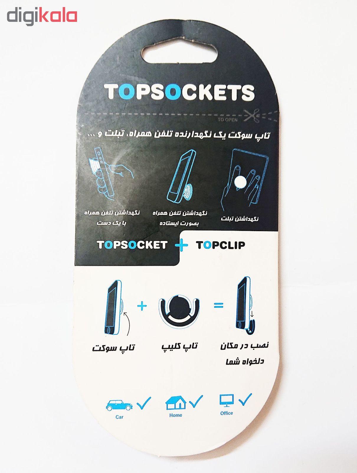 پایه نگهدارنده گوشی موبایل پاپ سوکت مدل تاپ سوکت 104 main 1 2