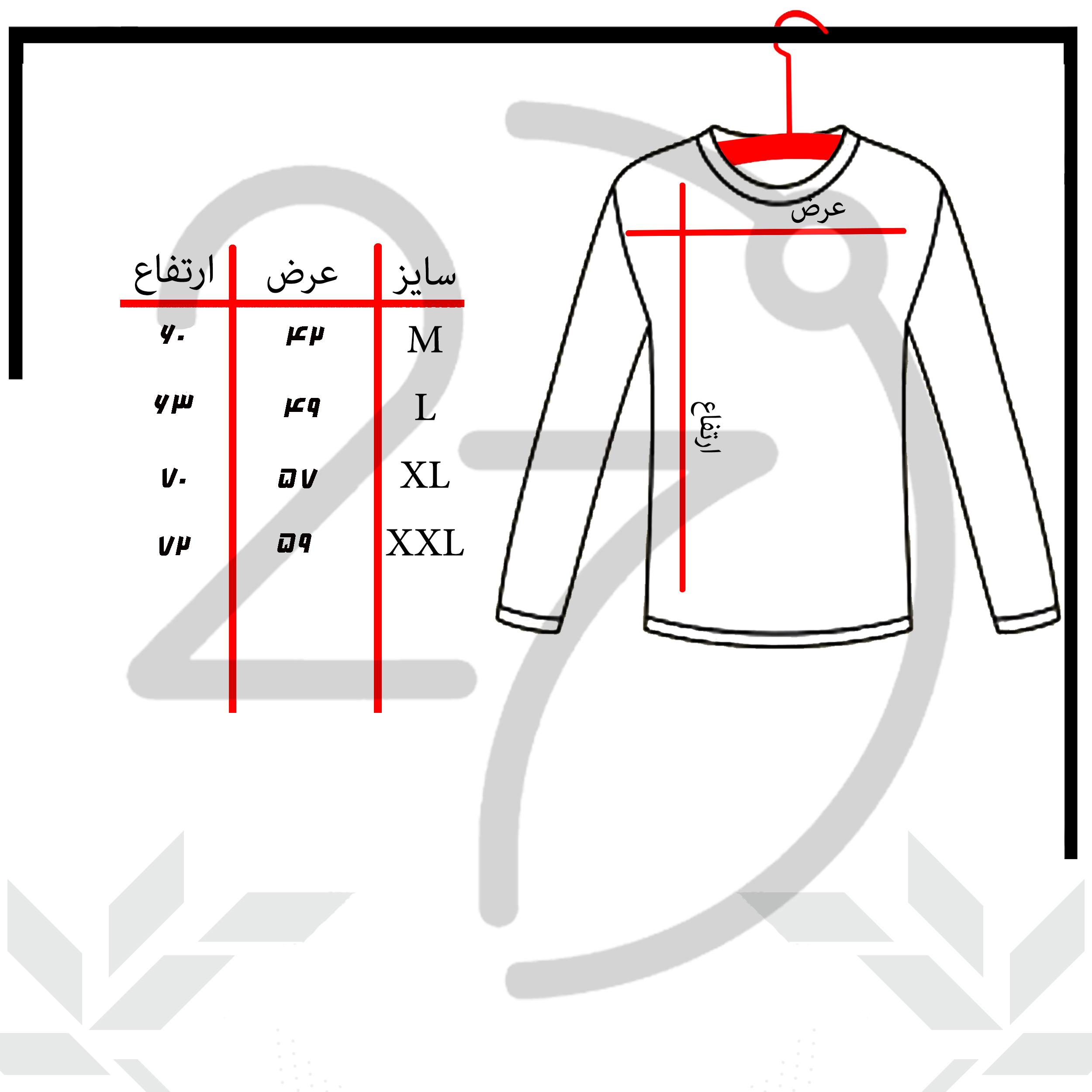 تی شرت آستین بلند زنانه 27 مدل مثلث کد B132