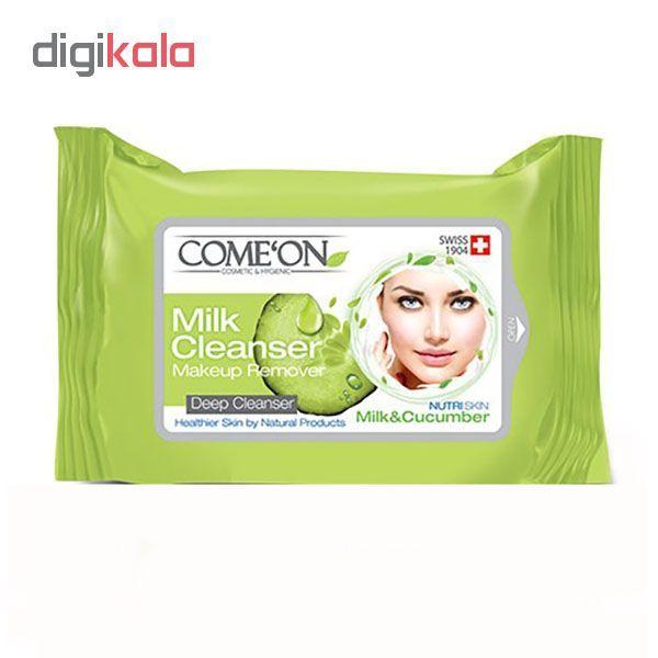 پک دستمال مرطوب کامان مدل milk cleanser بسته 20 عددی به همراه دستمال پاک کننده آرایش چشم بسته 10 عددی main 1 2