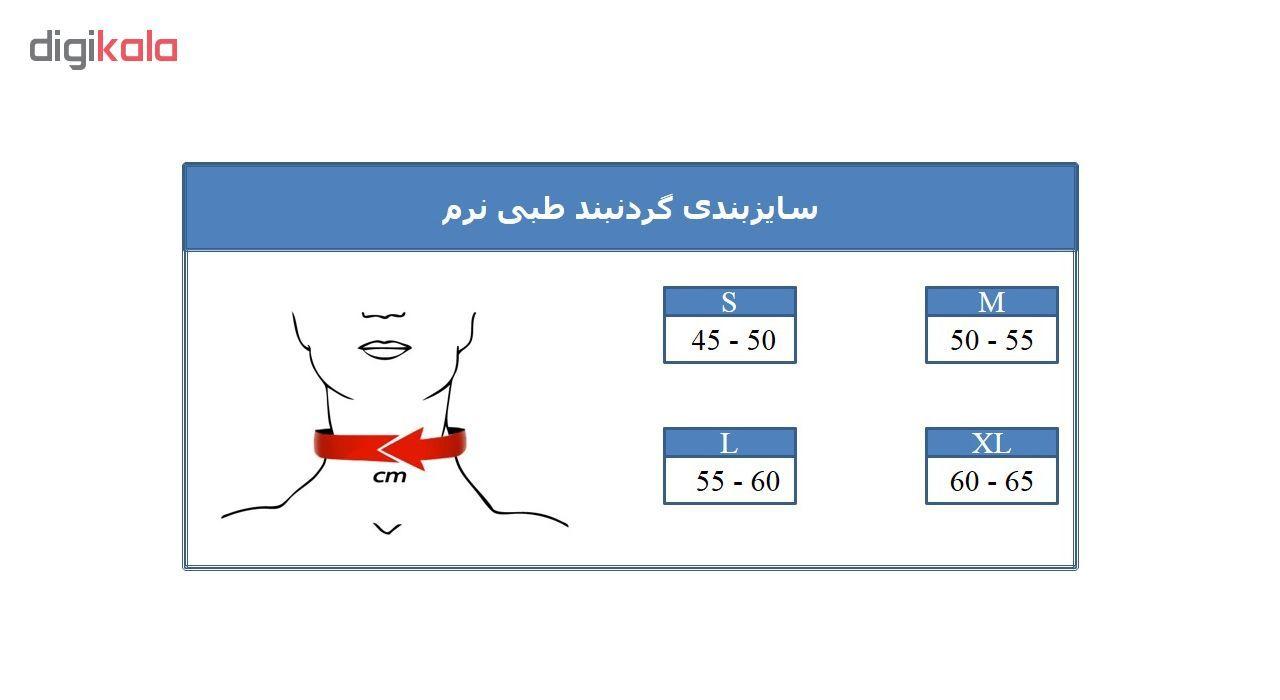 گردن بند طبی پاک سمن مدل Soft Cervical Collar main 1 1