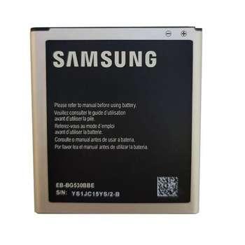 باتری سامسونگ مدل EB-BG530BBE ظرفیت 2600 میلی آمپرساعت مناسب برای گوشی موبایل سامسونگ GALAXY J5