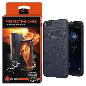 کاور اتوفوکوس مدل Protective Case مناسب برای گوشی موبایل Huawei P10 Lite