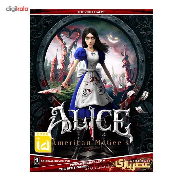 بازی کامپیوتری Alice American MC Gees