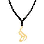 گردنبند طلا 18 عیار زنانه کرابو طرح اتا مدل Kr70824
