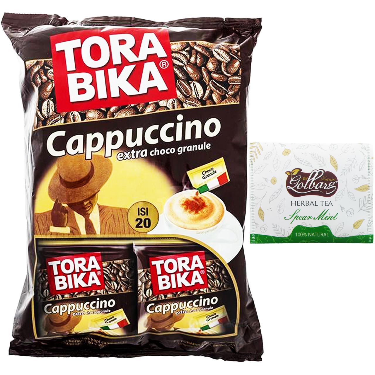 کاپوچینو ترابیکا مدل Cappuccino بسته 20 عددی همراه با دمنوش کیسه ای نعنا گلبرگ زرین