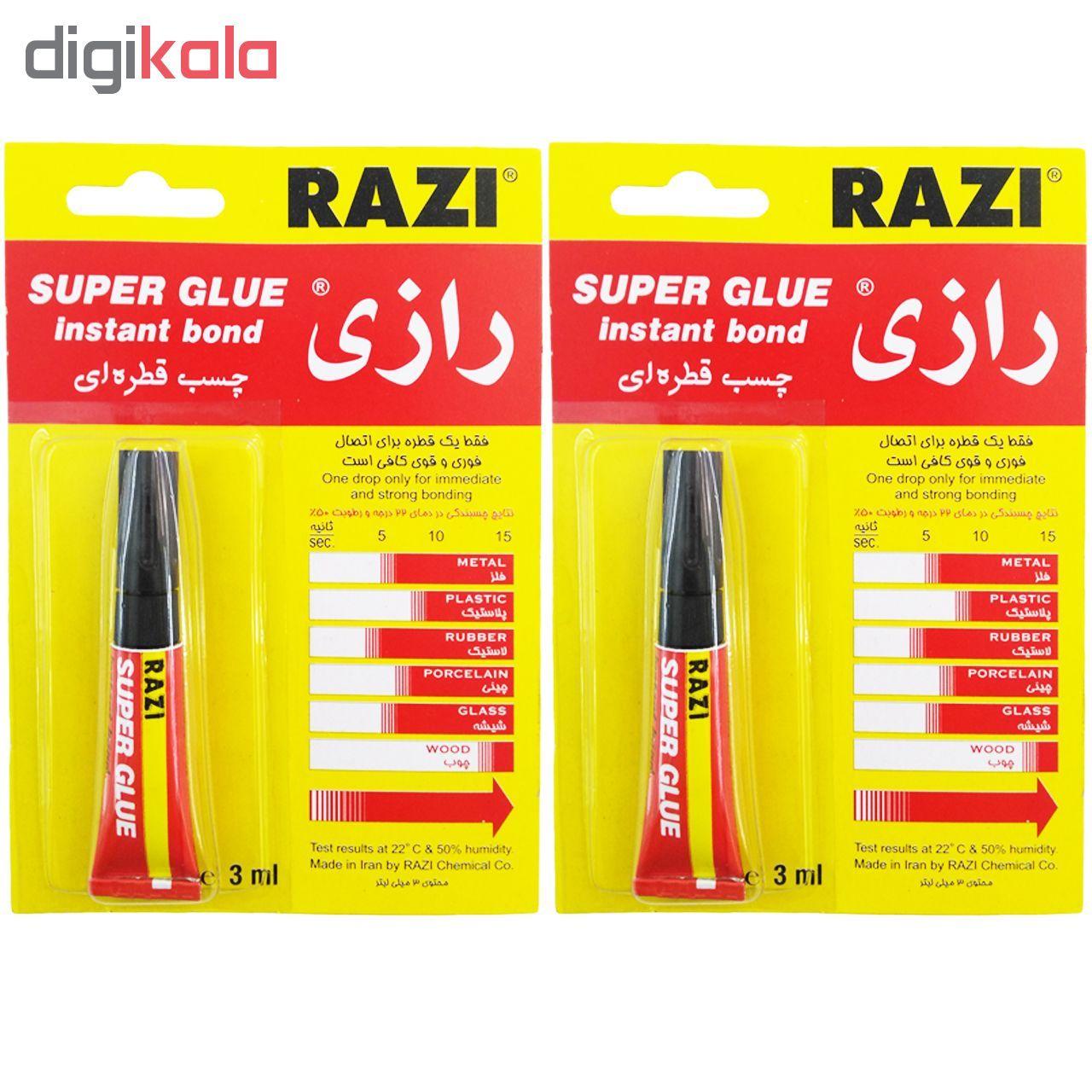 چسب قطره ای رازی مدل Super Glue حجم 3 میلی لیتر بسته 2 عددی main 1 1