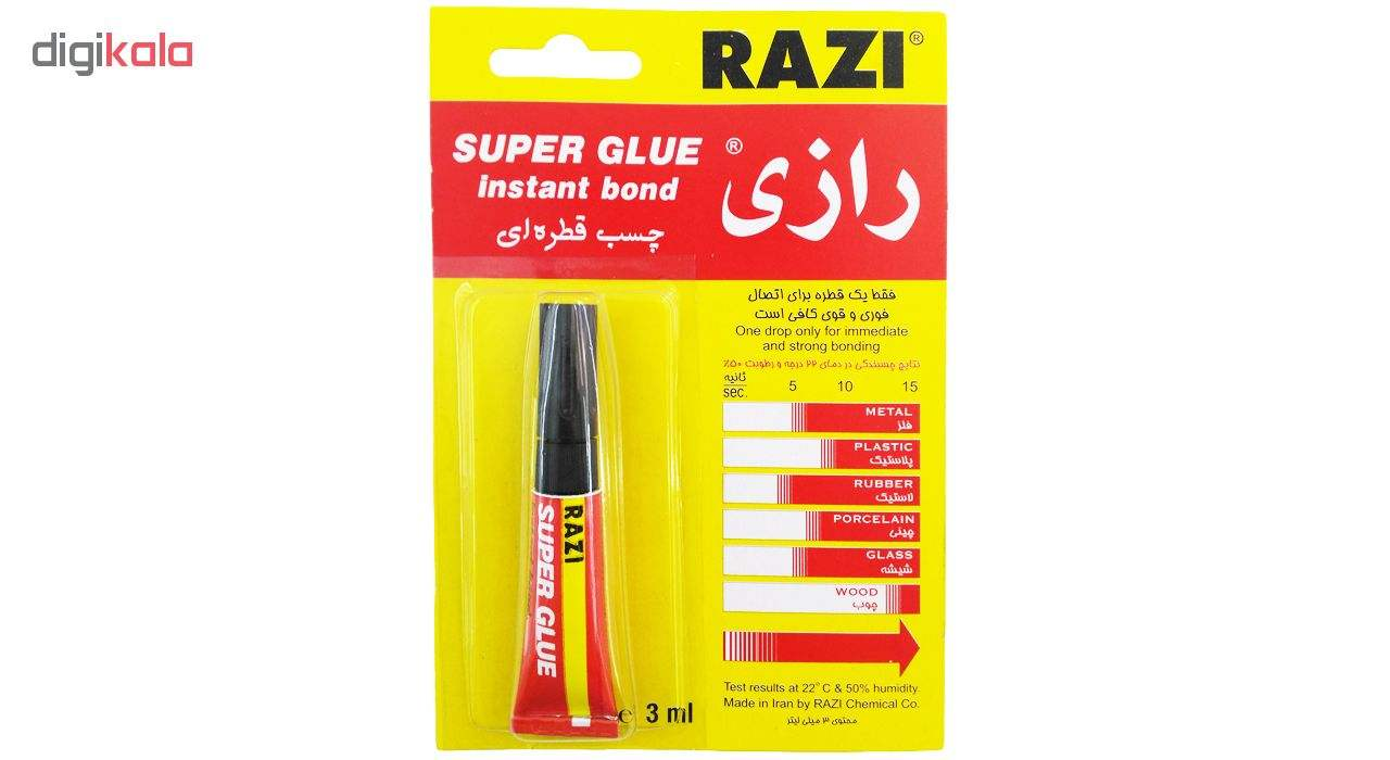 چسب قطره ای رازی مدل Super Glue حجم 3 میلی لیتر بسته 3 عددی main 1 2