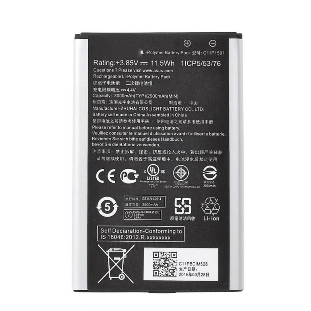 باتری موبایل مدل C11P1501 با ظرفیت 3000mAh مناسب برای گوشی موبایل ایسوس Zenfone 2 Laser