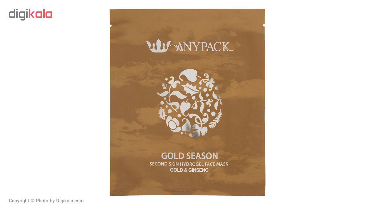 ماسک احیا کننده و پاکسازی کننده صورت آنی پک مدل Gold Season مقدار 27 گرم