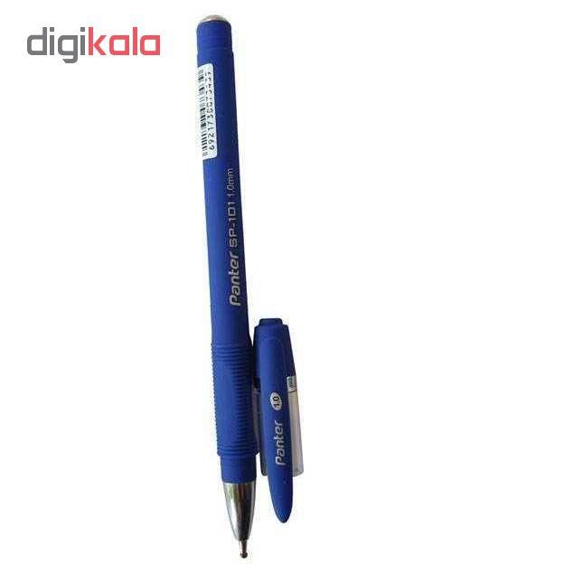 قیمت خرید خودکار و روان نویس پانتر مدل Sp 101 بسته 4 عددی اورجینال