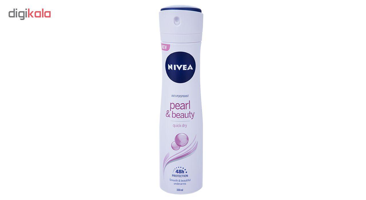 اسپری ضد تعریق زنانه نیوآ مدل Pearl And Beauty حجم 150 میلی لیتر
