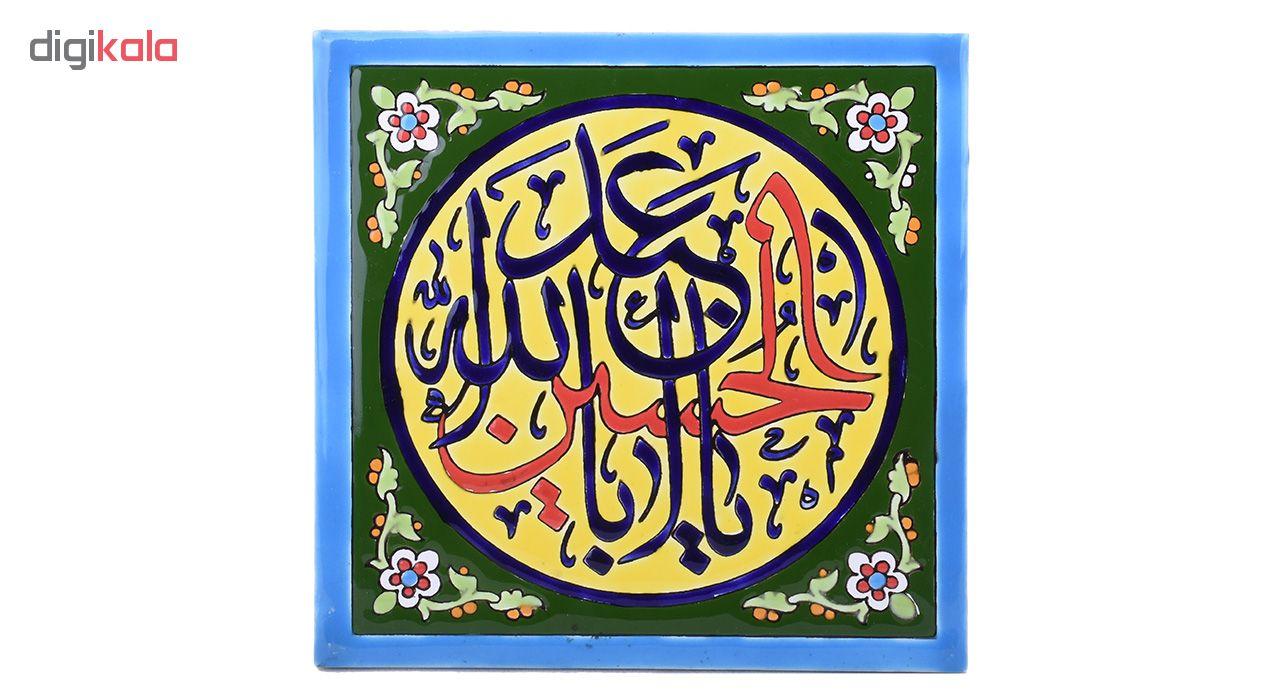 خرید                      کاشی هفت رنگ زندپور طرح یا اباعبدلله الحسین مدل 04-13 سایز 20 سانتیمتر