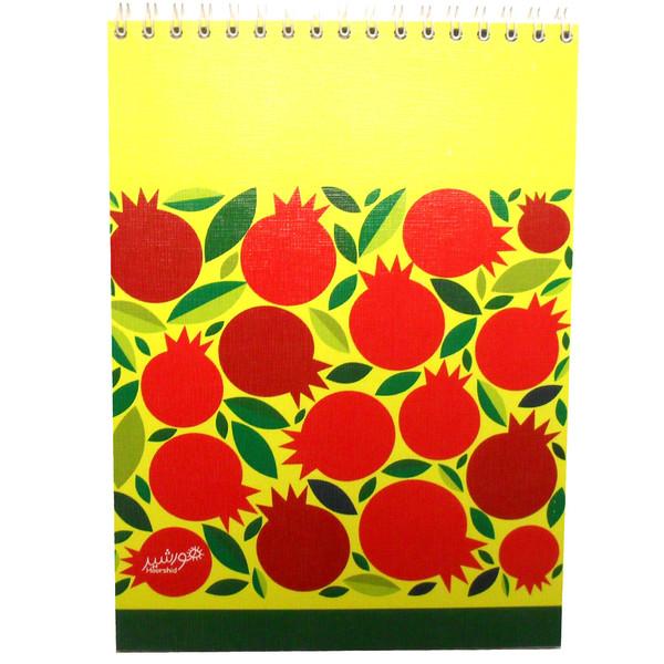 دفترچه هورشید طرح انار یلدا