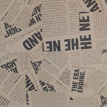 کاغذ کادو ایلیا گرافیک کد 242 بسته 5 عددی