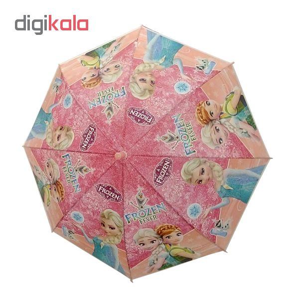 چتر السا و انا