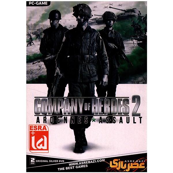 بازی کامپیوتری Company of Heroes 2