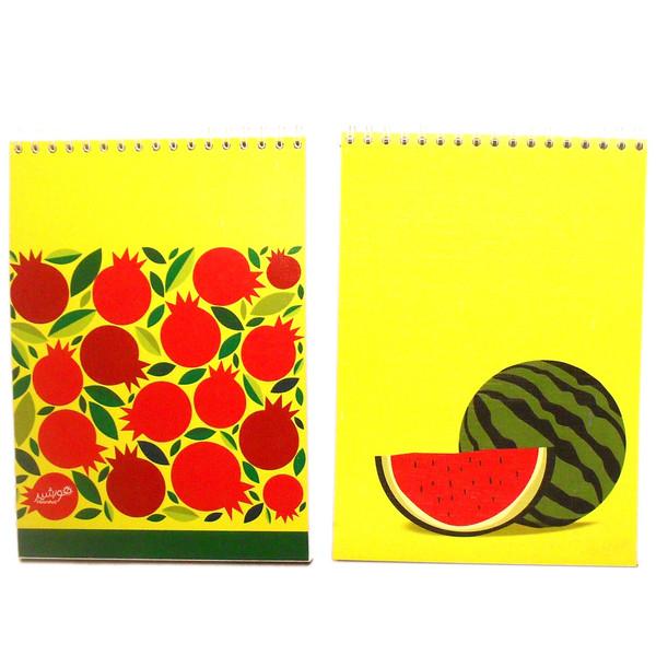 دفترچه هورشید بسته دو عددی طرح یلدا