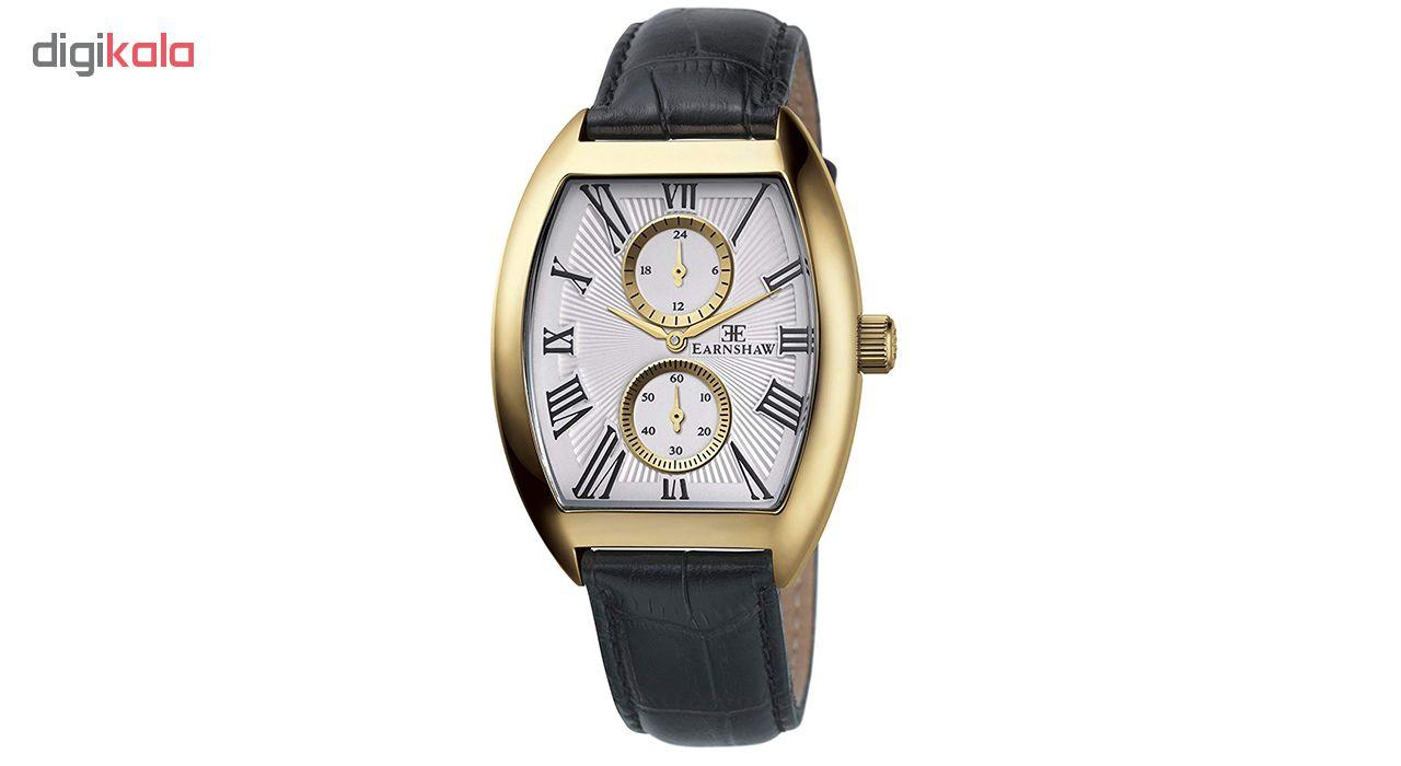 خرید ساعت مچی عقربه ای مردانه ارنشا مدل ES-8004-03