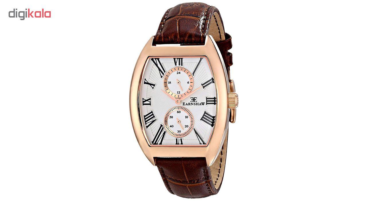 خرید ساعت مچی عقربه ای مردانه ارنشا مدل ES-8004-04