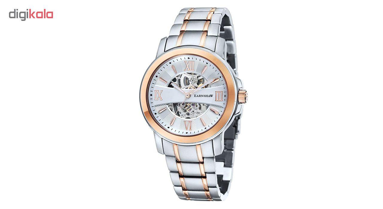 خرید ساعت مچی عقربه ای مردانه ارنشا مدل ES-8005-66