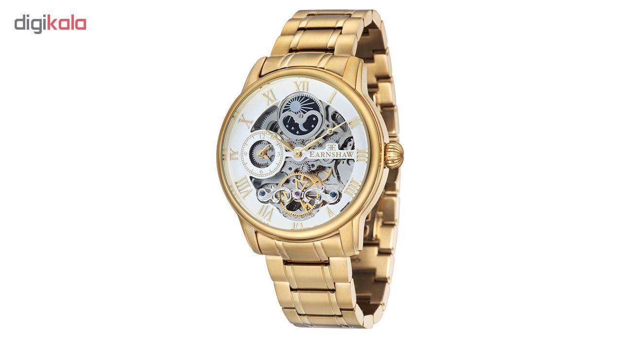خرید ساعت مچی عقربه ای مردانه ارنشا مدل ES-8006-22