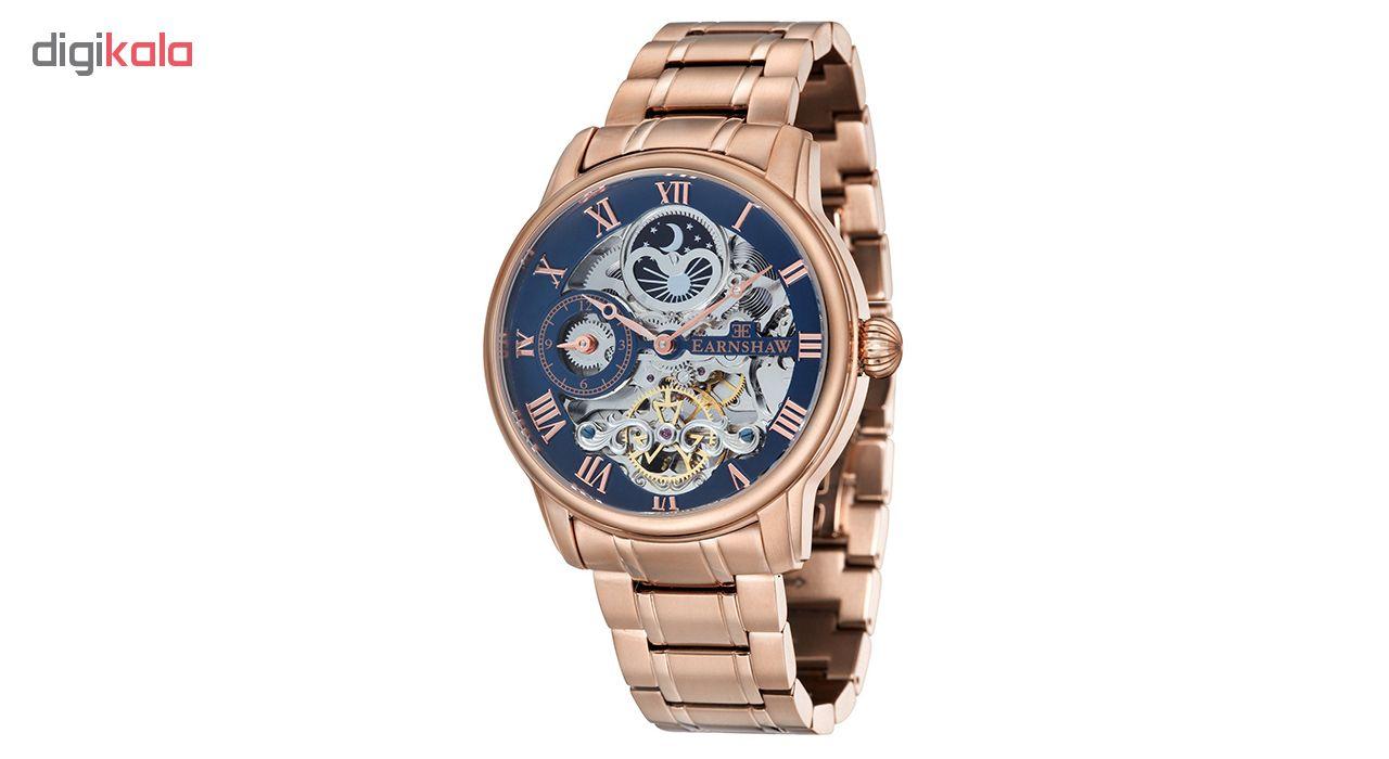 خرید ساعت مچی عقربه ای مردانه ارنشا مدل ES-8006-44