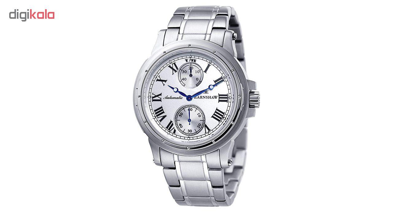 ساعت مچی عقربه ای مردانه ارنشا مدل ES-8007-11