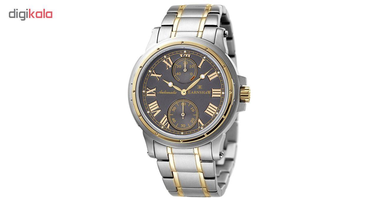 خرید ساعت مچی عقربه ای مردانه ارنشا مدل ES-8007-66
