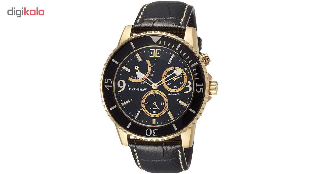 خرید ساعت مچی عقربه ای مردانه ارنشا مدل ES-8008-04