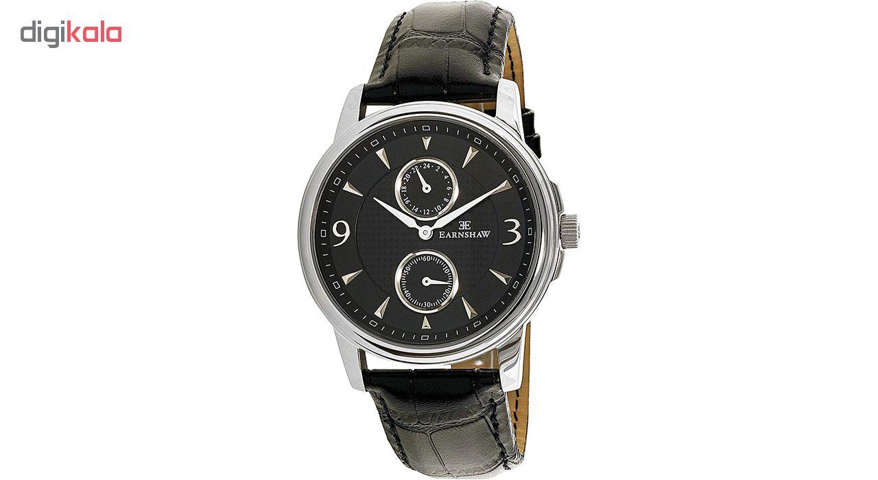 خرید ساعت مچی عقربه ای مردانه ارنشا مدل ES-8026-01