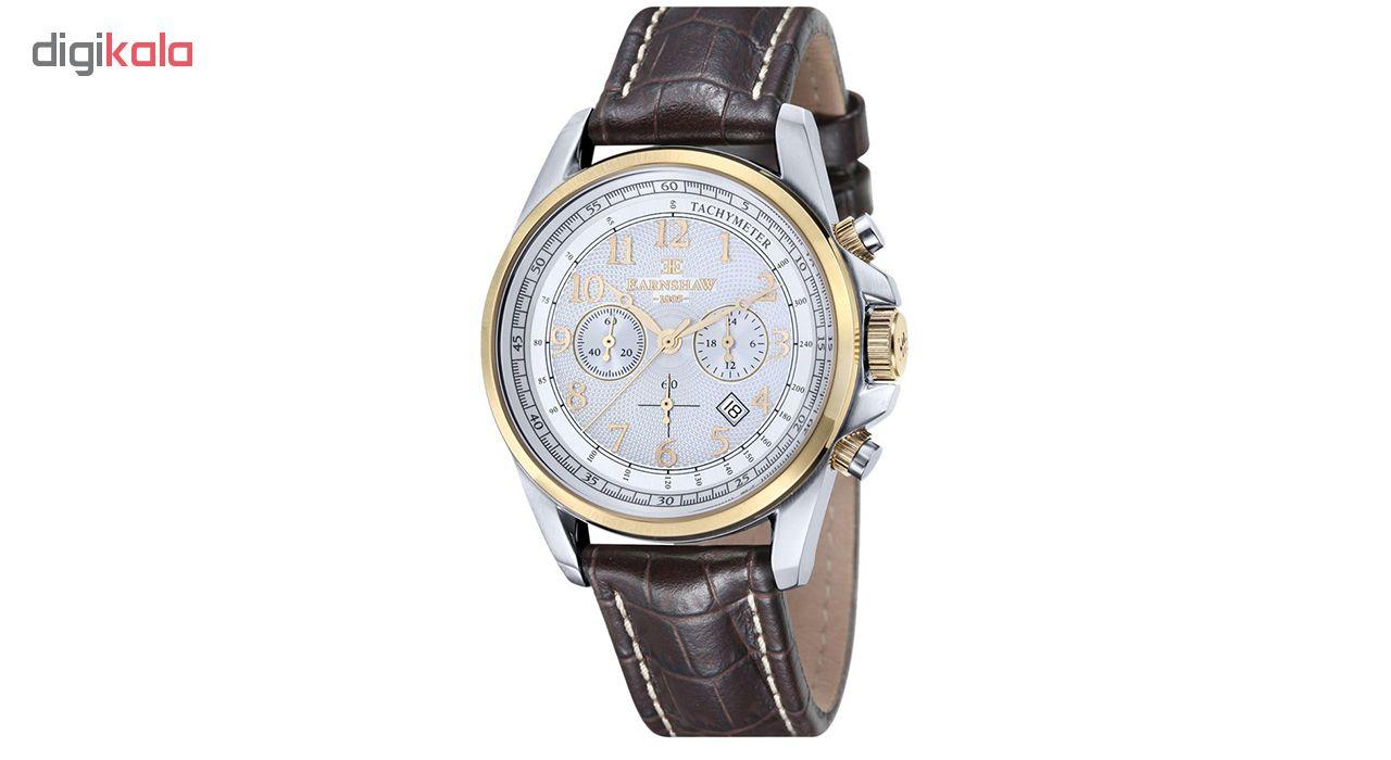 ساعت مچی عقربه ای مردانه ارنشا مدل ES-8028-08