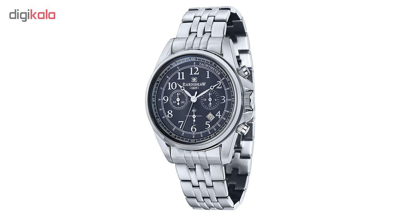 خرید ساعت مچی عقربه ای مردانه ارنشا مدل ES-8028-22