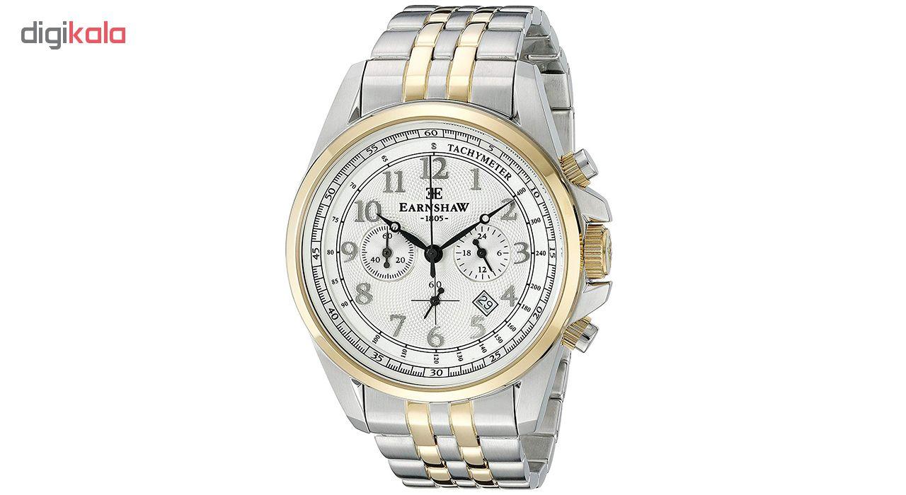 ساعت مچی عقربه ای مردانه ارنشا مدل ES-8028-44