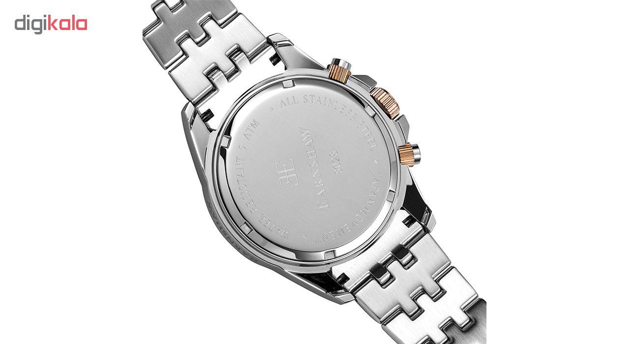 ساعت مچی عقربه ای مردانه ارنشا مدل ES-8028-55