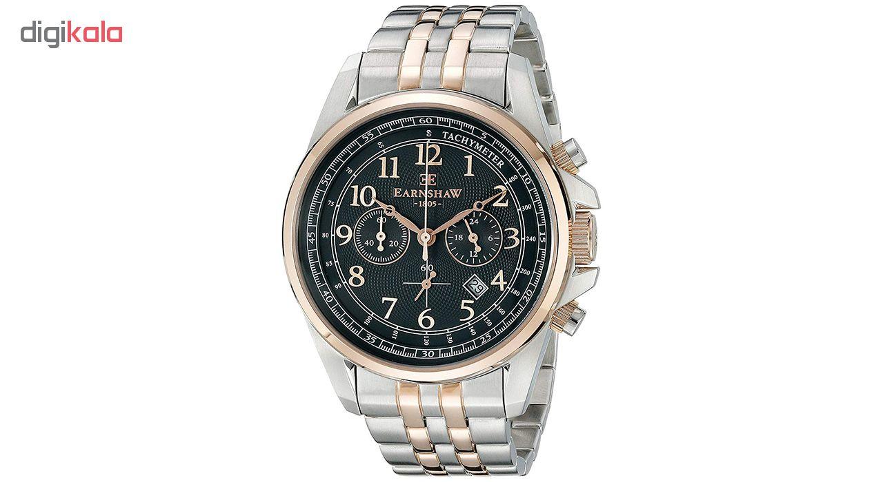 خرید ساعت مچی عقربه ای مردانه ارنشا مدل  ES-8028-66