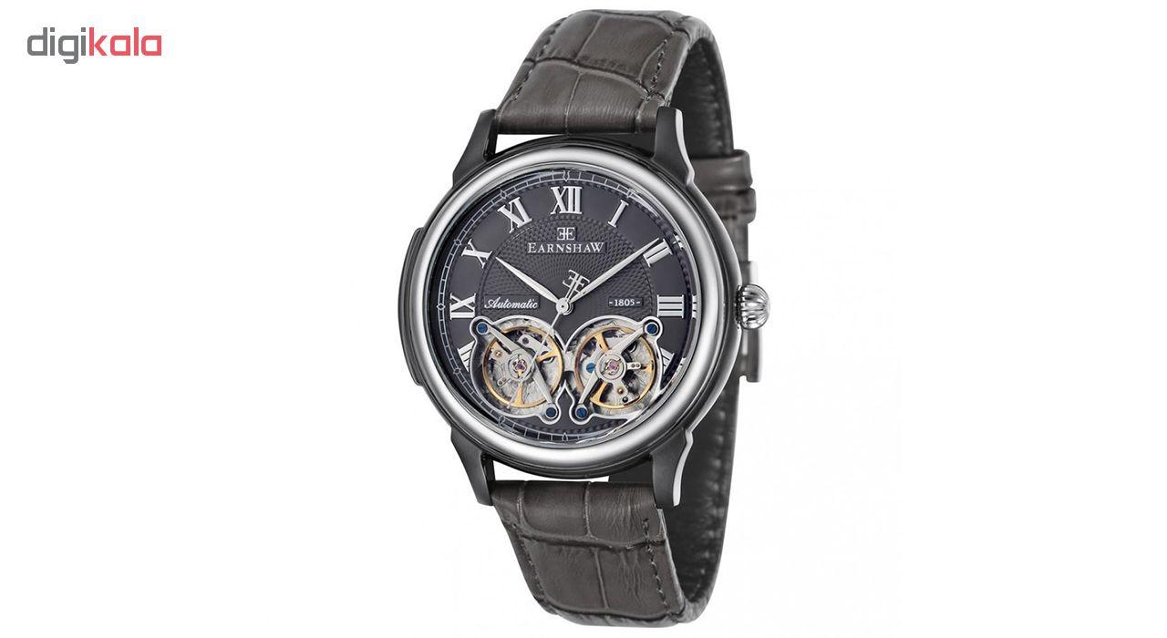 خرید ساعت مچی عقربه ای مردانه ارنشا مدل ES-8030-09