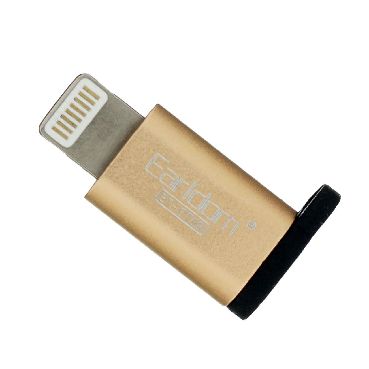 تبدیل micro USB به لایتنینگ ارلدام مدل OT08              ( قیمت و خرید)