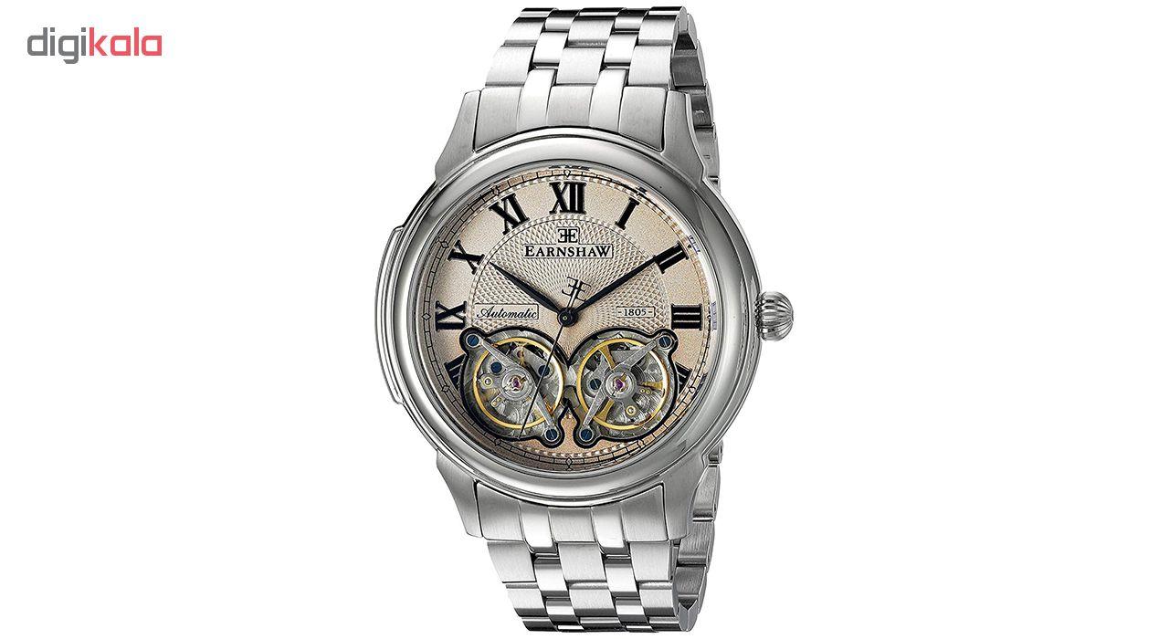 خرید ساعت مچی عقربه ای مردانه ارنشا مدل  ES-8030-11
