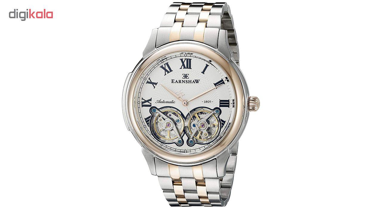 خرید ساعت مچی عقربه ای مردانه ارنشا مدل  ES-8030-33