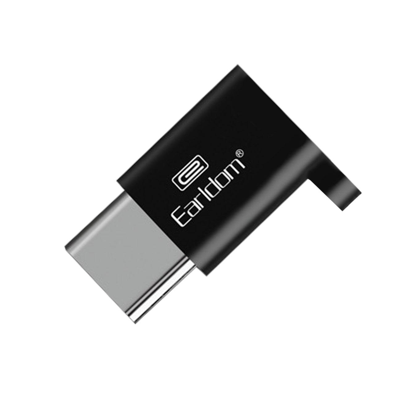 مبدل Micro USB به Type-C ارلدام مدل TC05              ( قیمت و خرید)