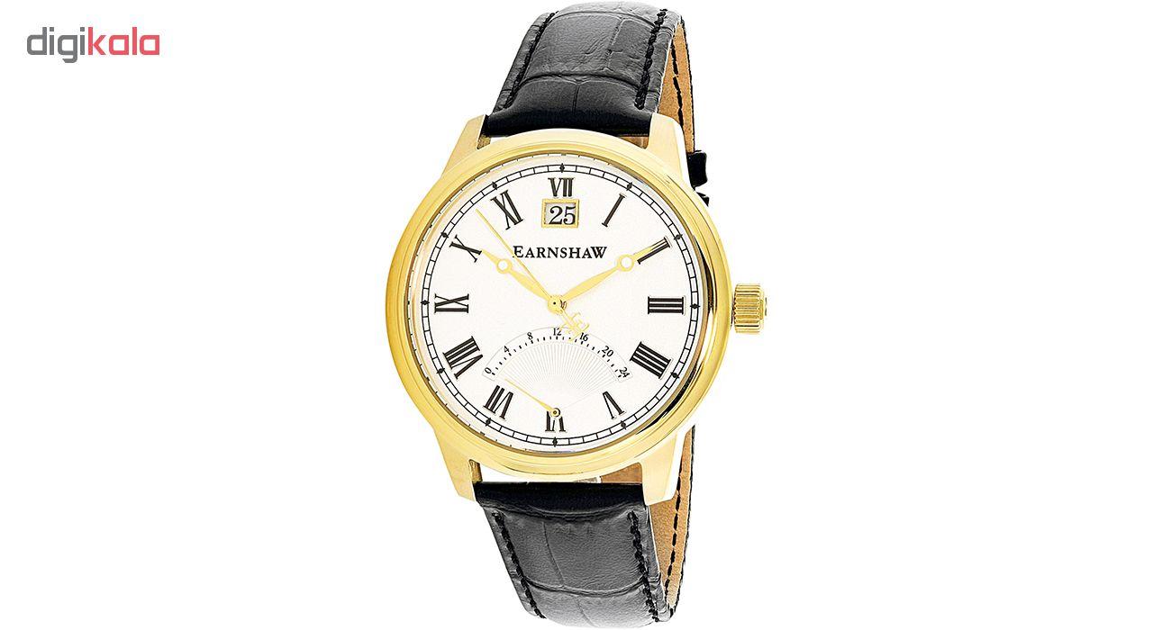 ساعت مچی عقربه ای مردانه ارنشا مدل ES-8033-03