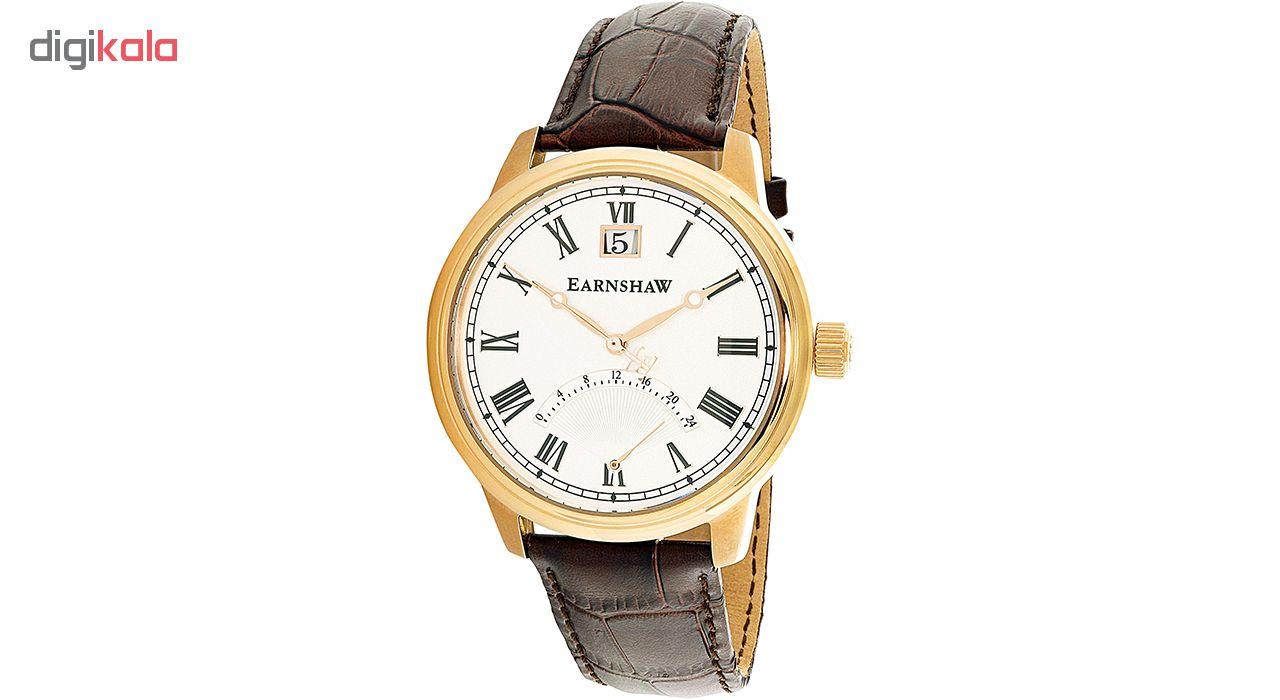 خرید ساعت مچی عقربه ای مردانه ارنشا مدل ES-8033-04