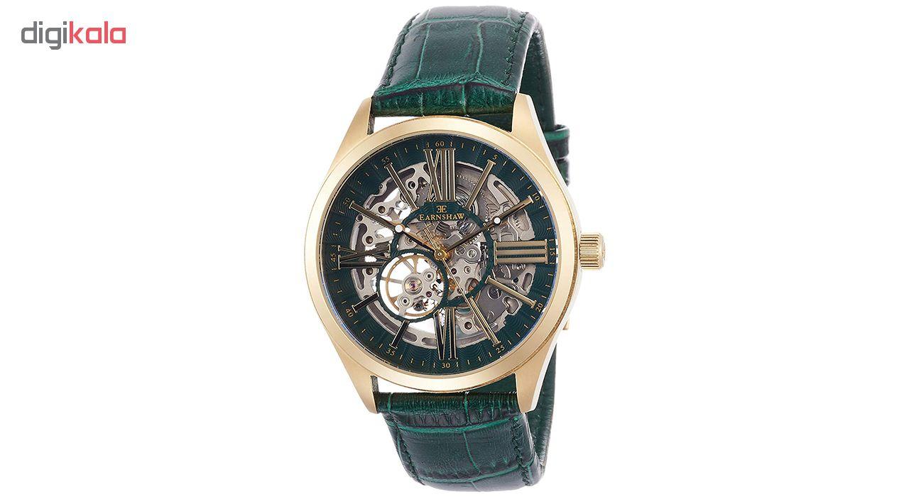 خرید ساعت مچی عقربه ای مردانه ارنشا مدل  ES-8037-07