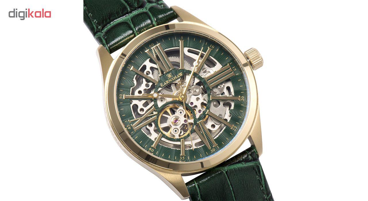 ساعت مچی عقربه ای مردانه ارنشا مدل  ES-8037-07