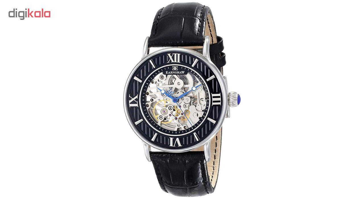 خرید ساعت مچی عقربه ای مردانه ارنشا مدل ES-8038-01