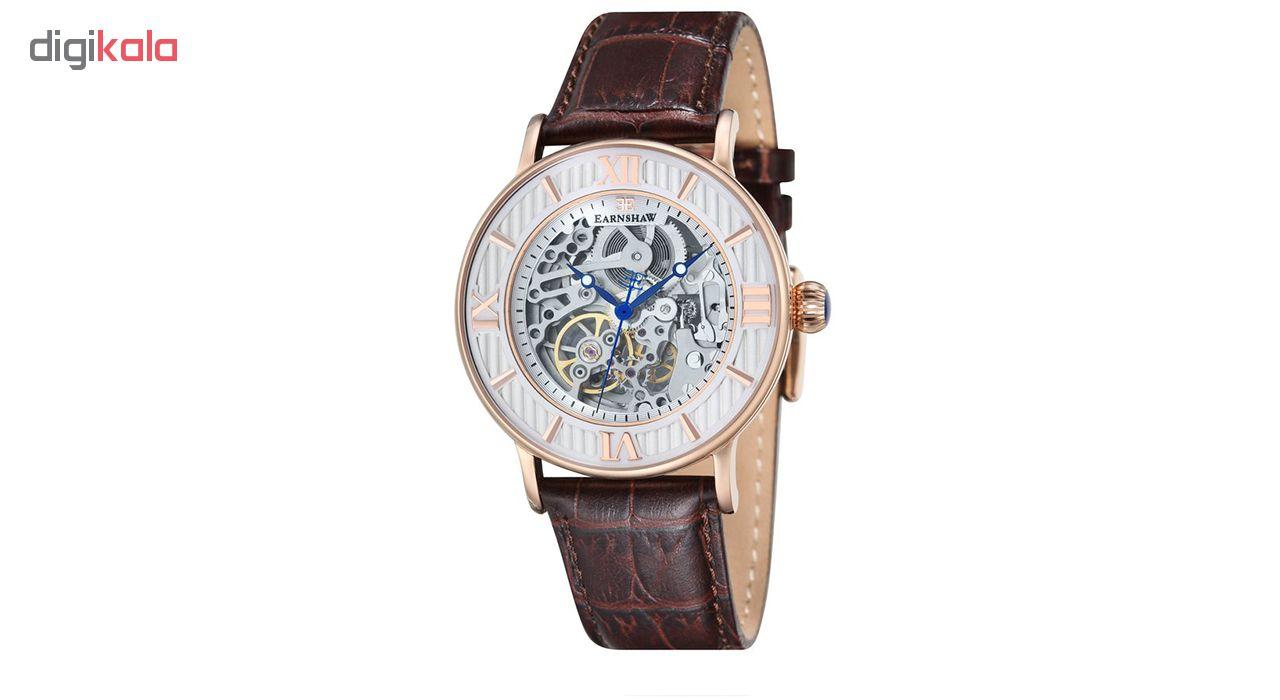 خرید ساعت مچی عقربه ای مردانه ارنشا مدل ES-8038-03