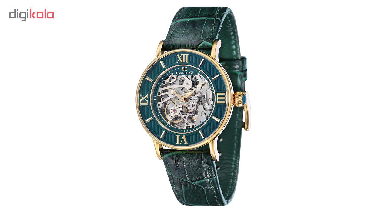 خرید ساعت مچی عقربه ای مردانه ارنشا مدل ES-8038-06
