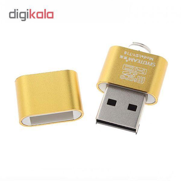 کارت خوان MicroSD سایوتیم مدل SY-01 main 1 2