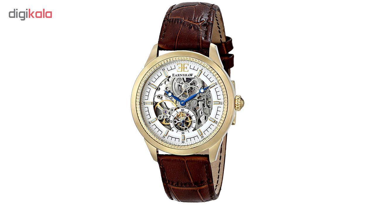 ساعت مچی عقربه ای مردانه ارنشا مدل ES-8039-03