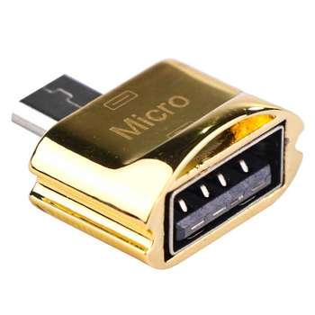 مبدل USB OTG به MicroUSB مدل STEEL 228